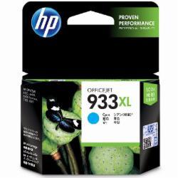 惠普HP933Xl蓝色墨盒