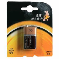 金霸王(Duracell)电池9V