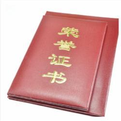 天樱HC55B 8K荣誉证书