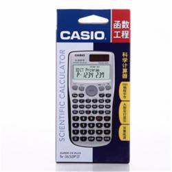 卡西欧(CASIO)FX-3650P 函数计算器