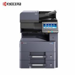 京瓷(KYOCERA)TASKalfa3011i A3黑白复印机(复印/打印/彩扫)标配:输稿器、双