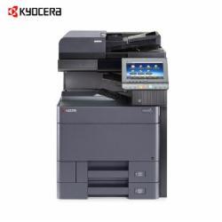 京瓷(KYOCERA)TASKalfa 3252ci彩色数码复印机(配置双面扫描输稿器、专用工作台、三年质保)