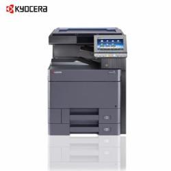 京瓷(KYOCERA)TASKalfa 4052ci彩色数码复印机(双面复印打印、彩色网络扫描、配置工作台、三年质保)