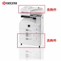 京瓷(KYOCERA)ECOSYS M4028idn A3黑白一体机(标配)