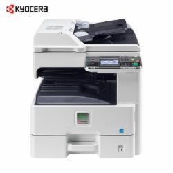 京瓷(KYOCERA)FS-6530MFP 黑白多功能数码复合机
