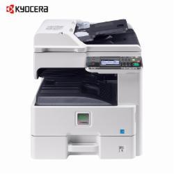 京瓷(KYOCERA)FS-6525MPF A3黑白多功能数码复印机 复印 打印 彩色扫描 标配