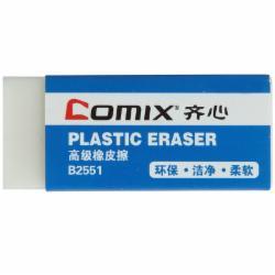 齐心(Comix) B2551橡皮擦