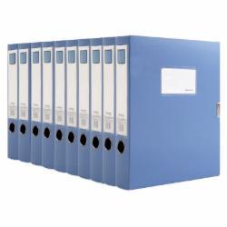 齐心(Comix) HC-55 55mm 加厚型PP档案盒/资料盒 A4