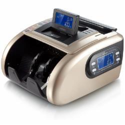 齐心(Comix) JBYD-6288B 全智能红外B级点验钞机 验钞机 点钞机