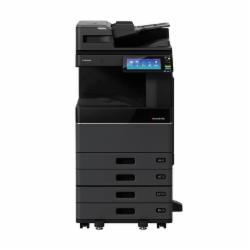东芝(TOSHIBA)e-STUDIO4508A复印机(主机+双面同步输稿器+双面器+双纸盒+工作台)