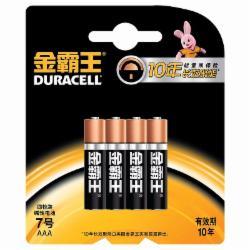 金霸王(Duracell)7号电池4粒装