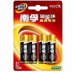 南孚(NANFU)LR6AA聚能环5号碱性电池干电池4粒