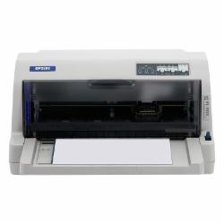 爱普生(EPSON) LQ-735KII 企业增值税发票打印机