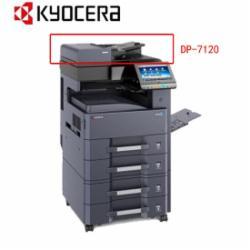 京瓷(KYOCERA)DP-7120双面送稿器(50张)