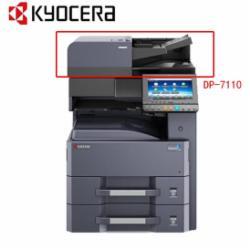 京瓷(KYOCERA)DP-7110双面扫描送稿器