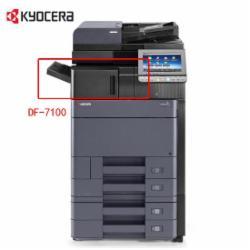 京瓷(KYOCERA)DF-7100内置装订器(500张)