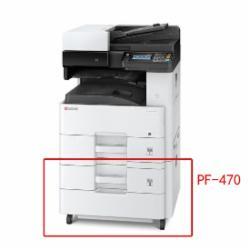 京瓷(KYOCERA)复印机纸盒PF-470