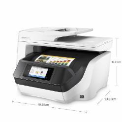 惠普(HP)OfficeJet Pro 8720 彩色无线商务一体机(双面打印、快速扫描、传真、复印)