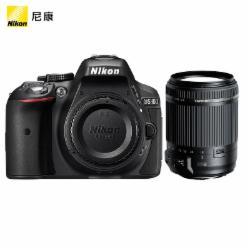 尼康(Nikon)D5300单反数码照相机(可免费优先体验产品+配腾龙18-200mm镜头+64GSD卡+包+读卡器+滤镜+软件)
