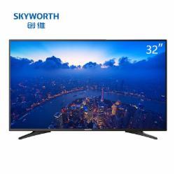 创维(Skyworth)43E388A 43英寸4K超高清智能商用电视(含挂架)