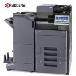 京瓷(KYOCERA)TASKalfa 5052ci A3彩色多功能数码复合机(配置双面输稿器、专用纸柜、鞍式装订、三年质保)
