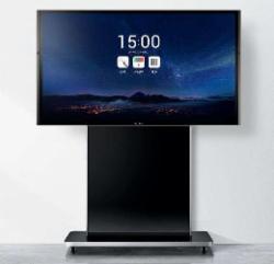MAXHUB会议平板 增强版  75英寸 PC75MJ(含PC模块一个,移动支架一个,无线传屏三个,电磁笔两只)