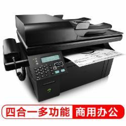 惠普(HP)M1216nfh 多功能四合一黑白一体机 (打印 复印 扫描 传真)