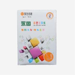 永图彩色复印纸A5浅绿色80g500张/包单包装