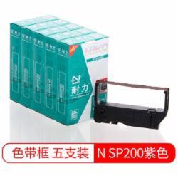 耐力(NIKO)N SP200 紫色色带(5根装)