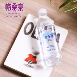 格桑泉西藏冰川水(500ml*24瓶)