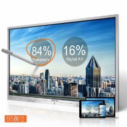 MAXHUB会议平板 标准版  65英寸单机 电子白板视频会议触摸一体机