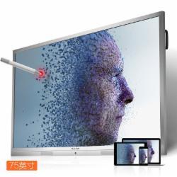 MAXHUB会议平板 标准版  75英寸单机 电子白板视频会议触摸一体机