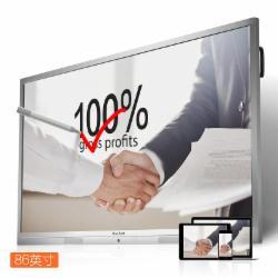 MAXHUB会议平板 标准版  86英寸单机 电子白板视频会议触摸一体机