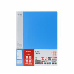 晨光(M&G)ADM95091 A4实力派单强力文件夹(蓝色)