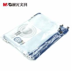 晨光(M&G)ADM94506 A4规格PVC拉链袋