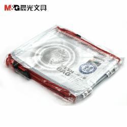 晨光(M&G)ADM94508 A5网格拉链袋袋PVC
