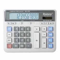 晨光(M&G)MG-2135 ADG98198 桌面型计算器