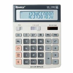晨光(M&G)MG-1200H ADG98197 桌面型计算器