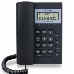 步步高(BBK)HCD6082电话机 (黑,红,白)