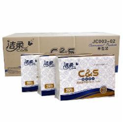 洁柔(C&S)JC003-02 擦手纸