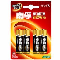 南孚(NANFU)电池5号 4粒/排