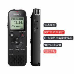 索尼(SONY)ICD-PX470 4GB录音笔