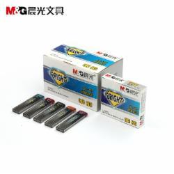 晨光(M&G)SL301 2B 自动活动铅芯(黑色) 0.5mm