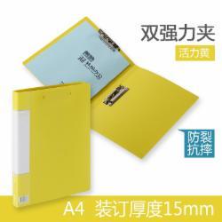 齐心(Comix)  DS5602 双强力夹黄色