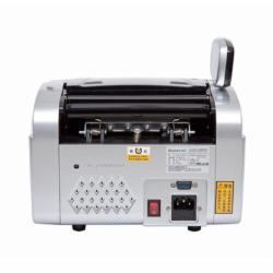 齐心(Comix) JBYD-2169C 智能红外点验钞机