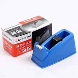 齐心(Comix) B3101 小号胶纸座 颜色随机