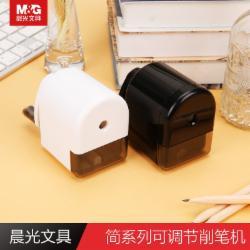 晨光(M&G)APS95643 简可调节削笔机