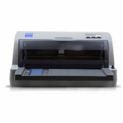 爱普生(EPSON)LQ-730KII高速税控发票针式打印机