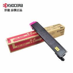 京瓷(KYOCERA)TK-898M FS-C8025/8520/8020复印机红色粉盒
