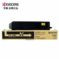 京瓷(KYOCERA)TK-898K FS-C8025/8520/8020复印机黑色粉盒
